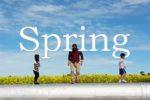 パースの春